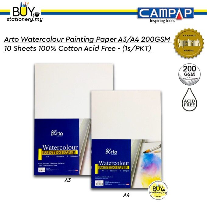 Campap Arto Watercolour Painting Paper A3/A4 200gsm 10Sheets - (1/PKT)