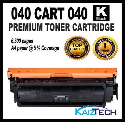 Canon 040 CRG 040 Cartridge 040 BLACK Compatible Colour Laser Toner For LBP712CX LBP-712CX LBP 712CX / LBP710CX LBP710 LBP-710CX / LBP712CDN LBP712 LBP-712CDN