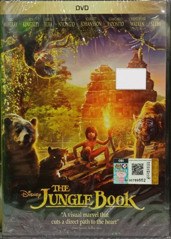 English Movie Disney The Jungle Book DVD