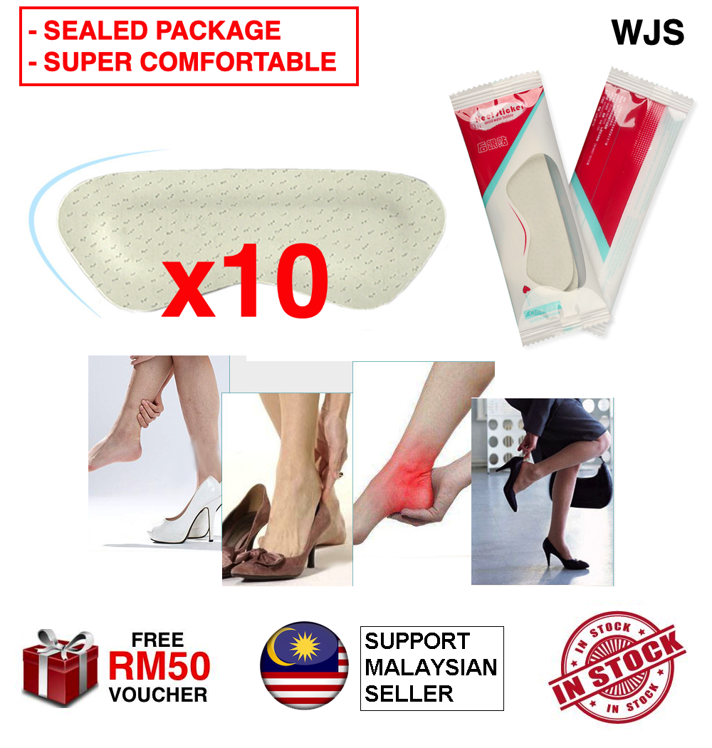 (10 IN A SET) WJS Sealed Premium Comfortable Heel Plaster Back Ankle Plaster Foot Care Cushion Insole Liner High Heel Shoes Back Leather Pad BEIGE SKIN COLOR [FREE RM 50 VOUCHER]