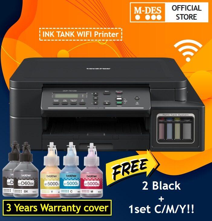[READY STOCK] Brother DCP-T510W Multifunction AiO Inkjet Printer Inktank printer Ink Tank