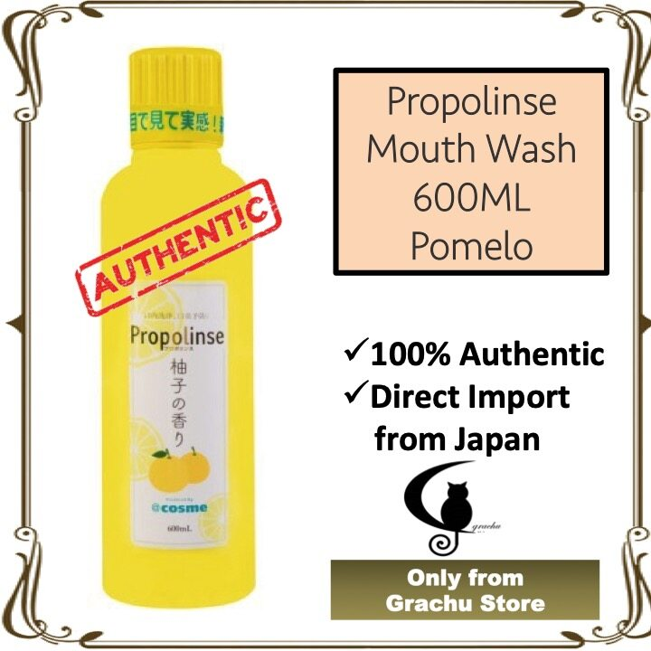 Propolinse Mouth Wash 600ML Pomelo - Original from Japan (READY STOCK)