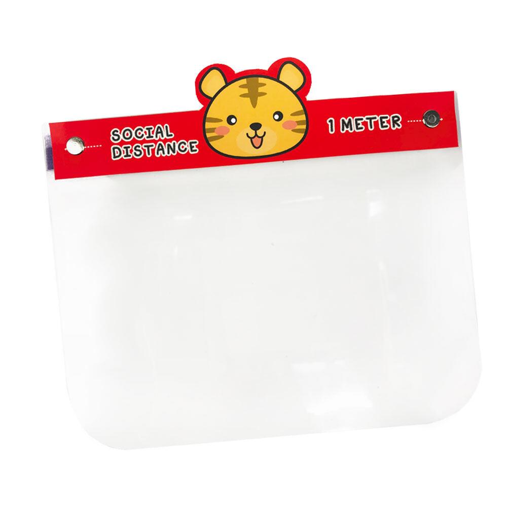 Poly-Pac Kid Safety Protective Kawaii Cute Face Shield Cover Visor