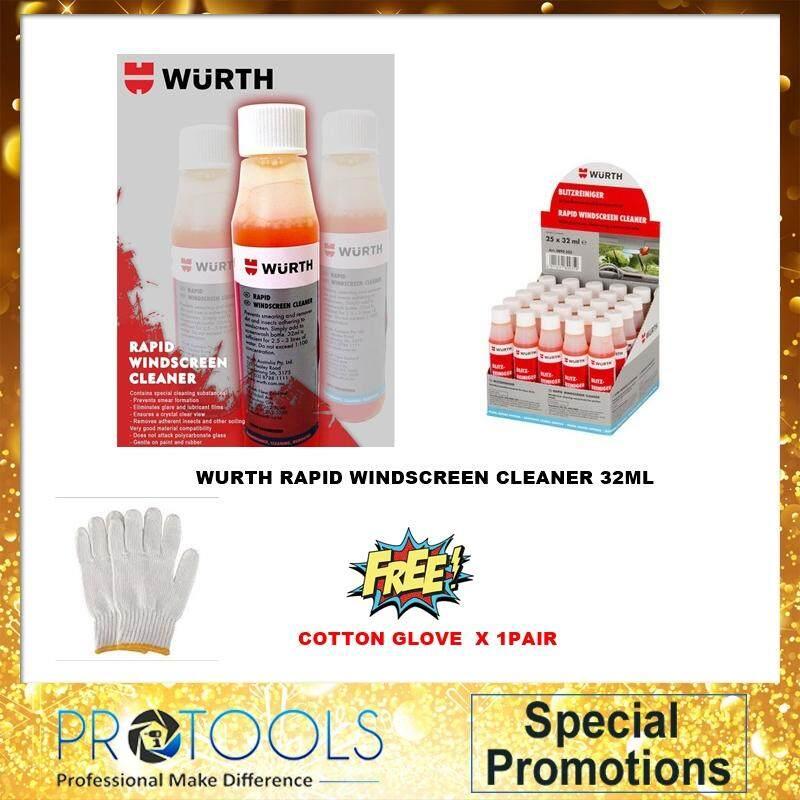 WURTH Rapid Windscreen Cleaner - 32ml 100% Original