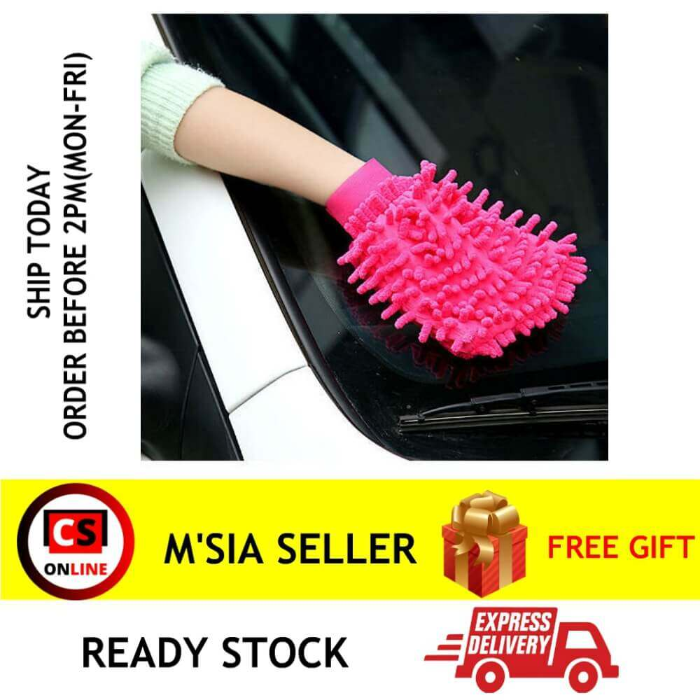 [Ready Stock] Double Sided Mitt Microfiber Dust Washing Cleaning Car Glove Towel (Random Colour)