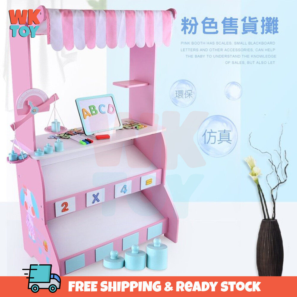 WKTOY Wooden Pink Booth Store Pretend Play Toys Stall Pink Booth