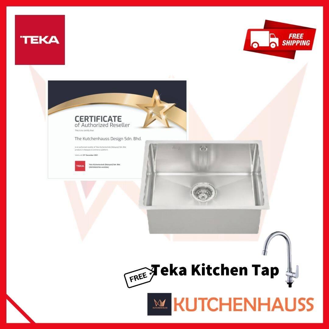 Teka ARQ 54 41 Under Worktop Sink (Stainless Steel)