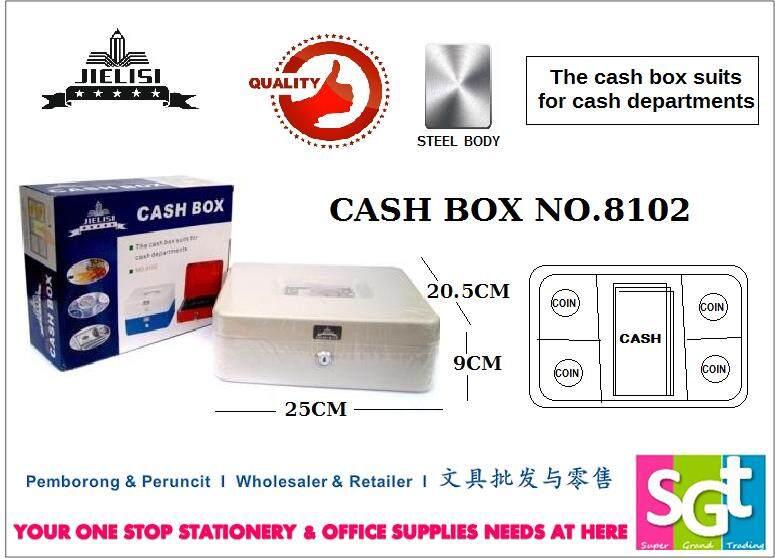 Jielisi Cash Box 250 x 200 x 90mm (No.8102)