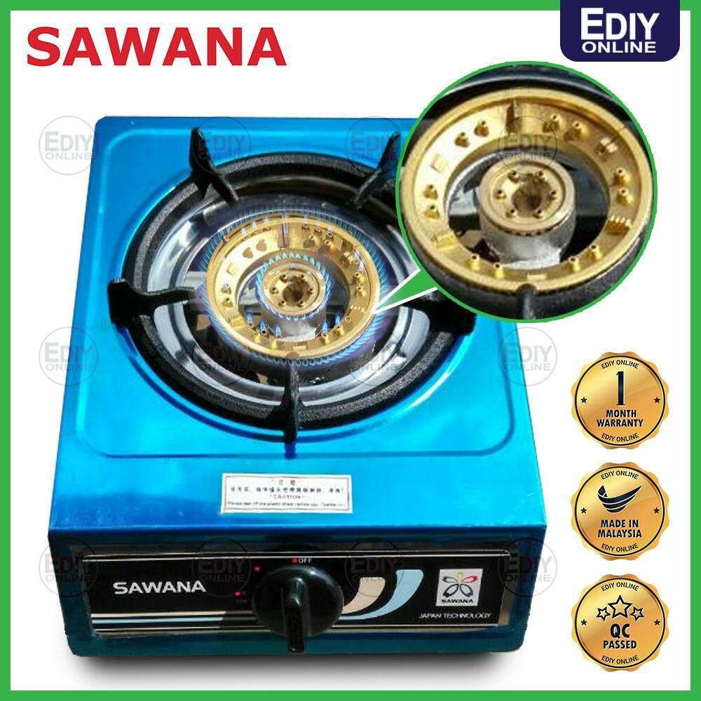 SAWANA SINGLE GAS COOKER 120C _1709000