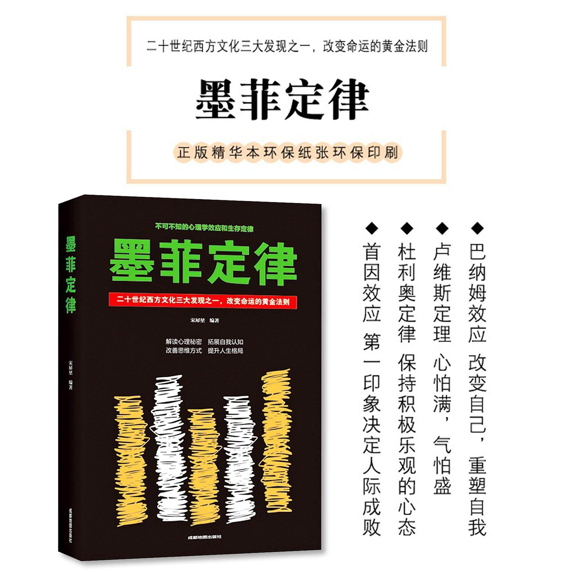 EQ 2 Books_Series 13 (+)