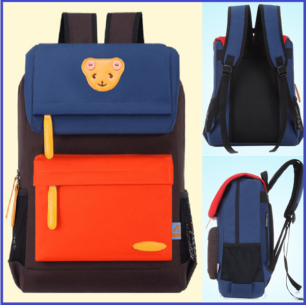 Modern Korea Style Kids Primary School Bag - plus mystery gift