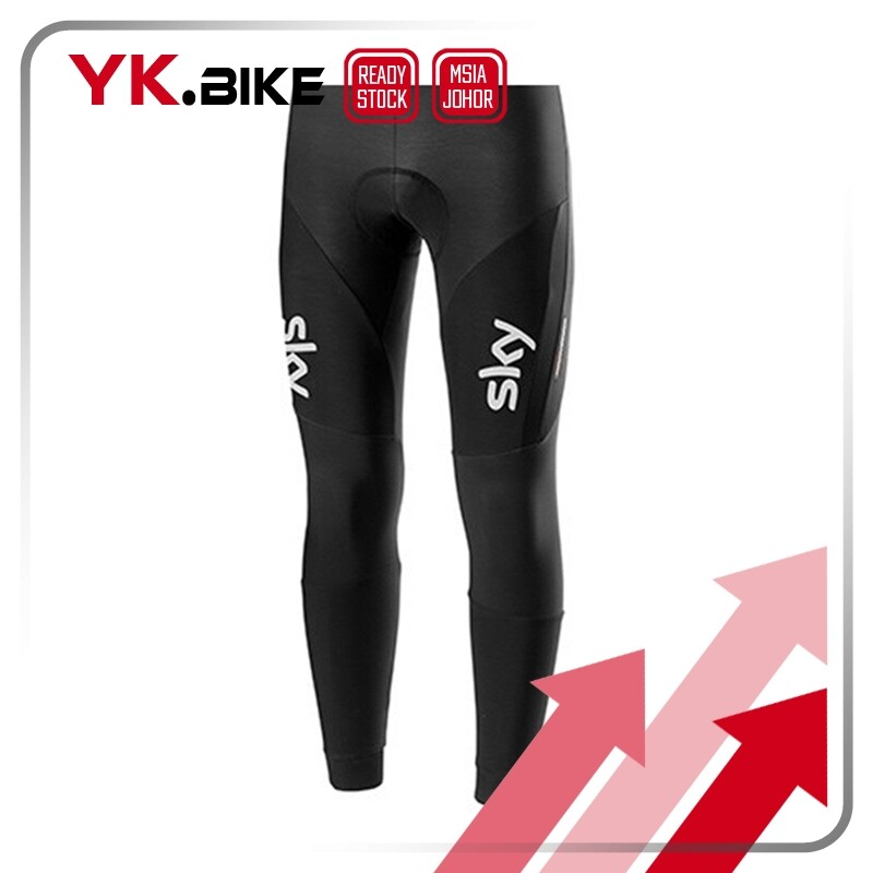 YKBIKE [LOCAL READY STOCK] Cycling Jersey Long Sleeve MTB Bicycle Bike Long Pant Cycling Clothing UV Protection Outdoor Sport Wear APL69