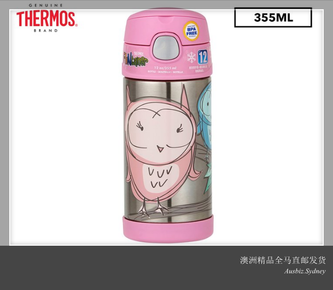 [Pre Order] Thermos 355mL FUNtainer Vacuum Insulated Stainless Steel Drink Bottle - Owl (Import from Australia)