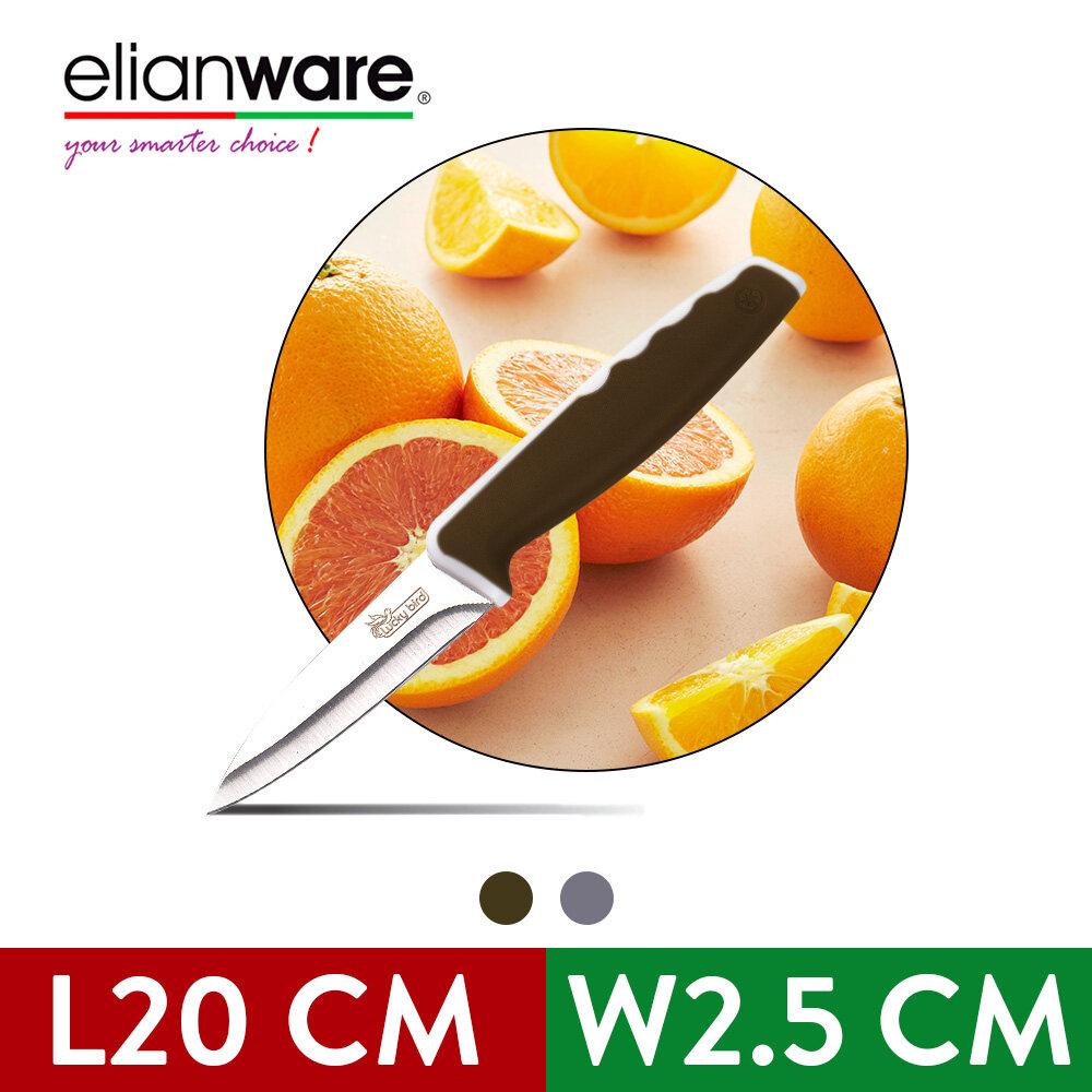 Elianware Fruit Knife (20CM) Stainless Steel Knife