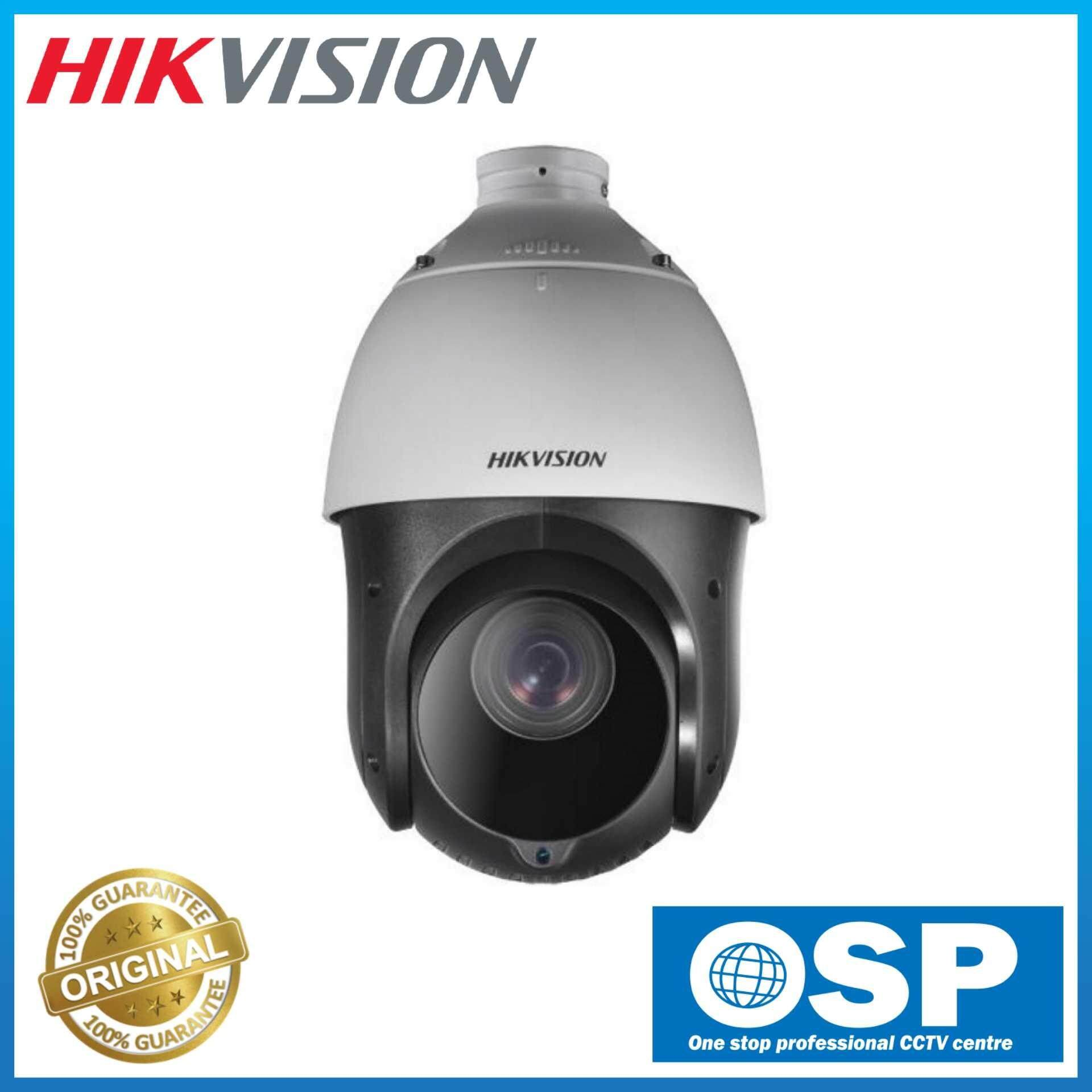 Hikvision DS-2DE4225IW-DE (IP66) 2MP 1080P 25X Network IP IR 100M PTZ Camera