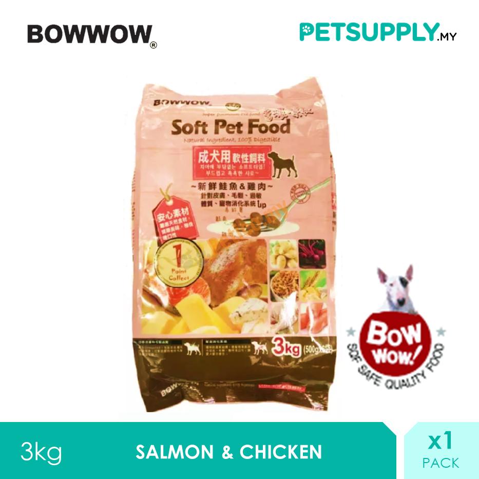 Bowwow 3KG Salmon & Chicken Soft Dry Dog Food (Adult) [PETSUPPLY.MY]