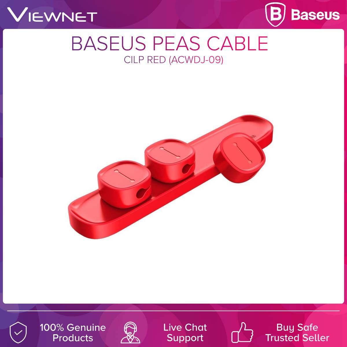 Baseus Peas Cable Clips Tools BLK (ACWDJ-01) , BLUE (ACWDJ-03) , RED (ACWDJ-09)