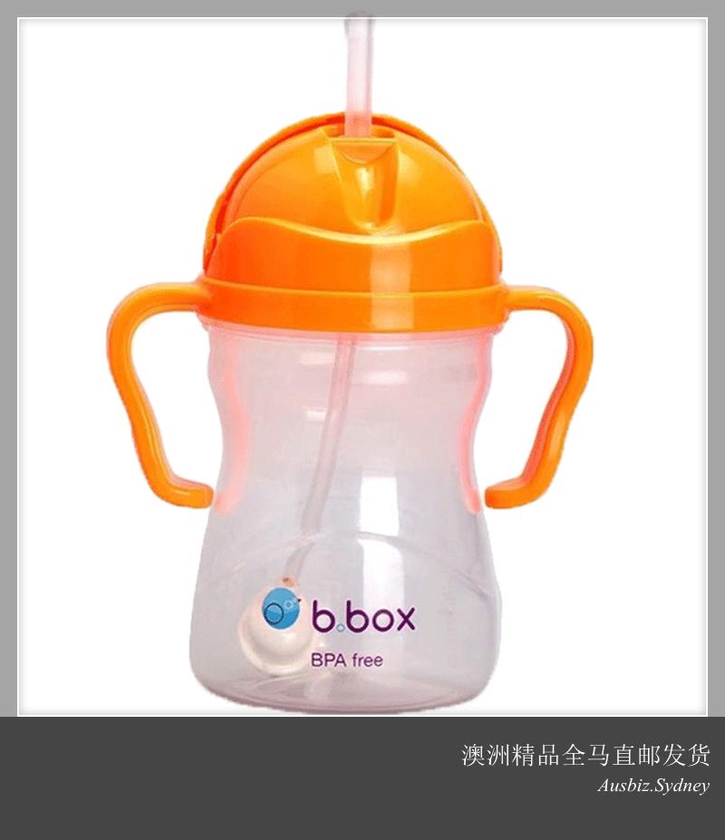 [Pre Order] B.Box Sippy Cup Orange Color ( 240ml ) (Made In Australia)