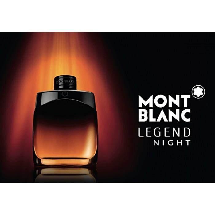 (Mont Blanc) London Men Collection Emblem, Legend