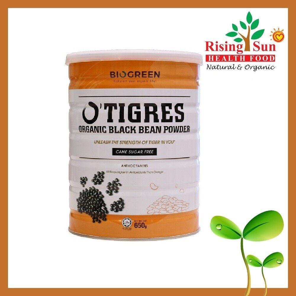 Biogreen OTigres Organic Black Bean Powder Cane Sugar Free 700g