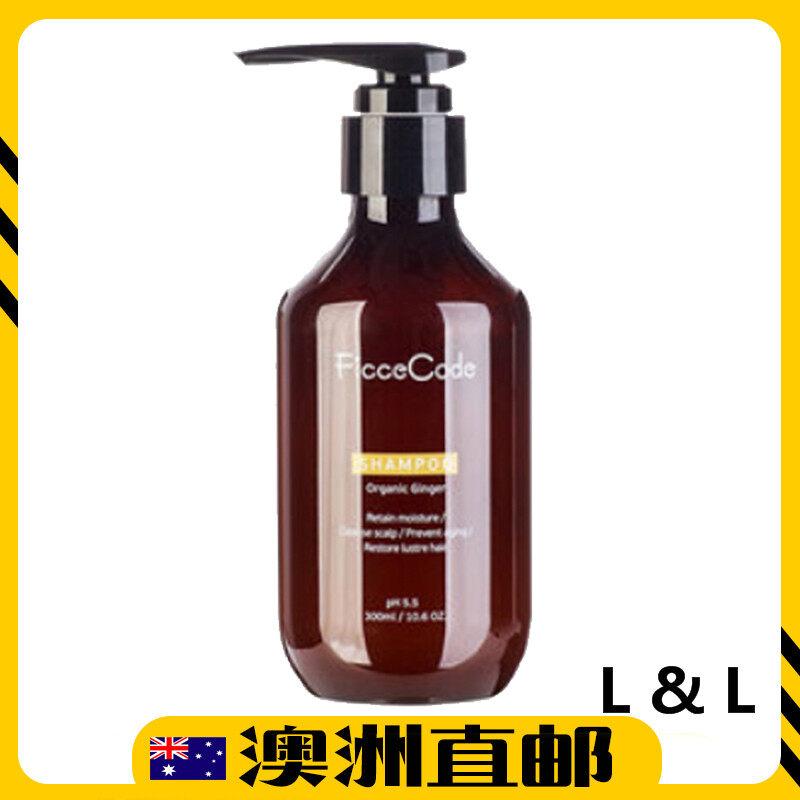 [Pre Order] FicceCode Organic Ginger Hair Shampoo 300ml (Made in Australia)