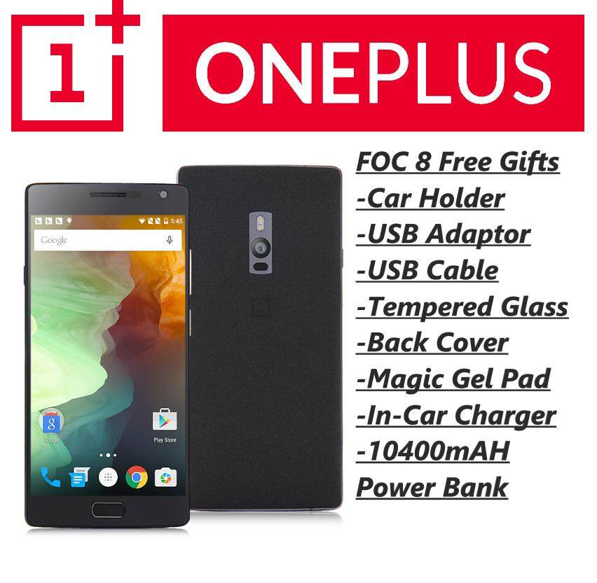 One Plus 2 4GB + 64GB Original Set(FOC 8 Free Gifts)