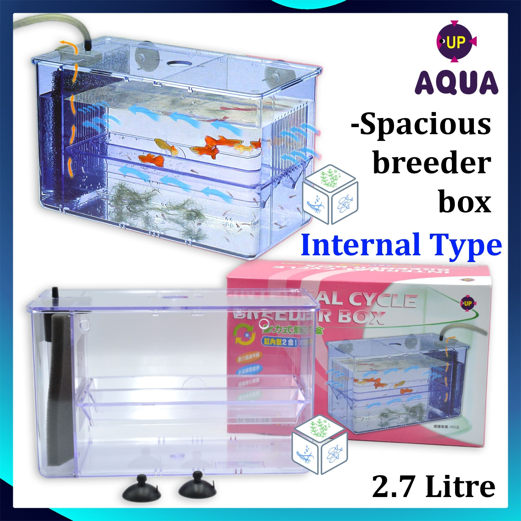 Up Aqua 2 IN 1 Aquarium Internal Cycle Breeding Box