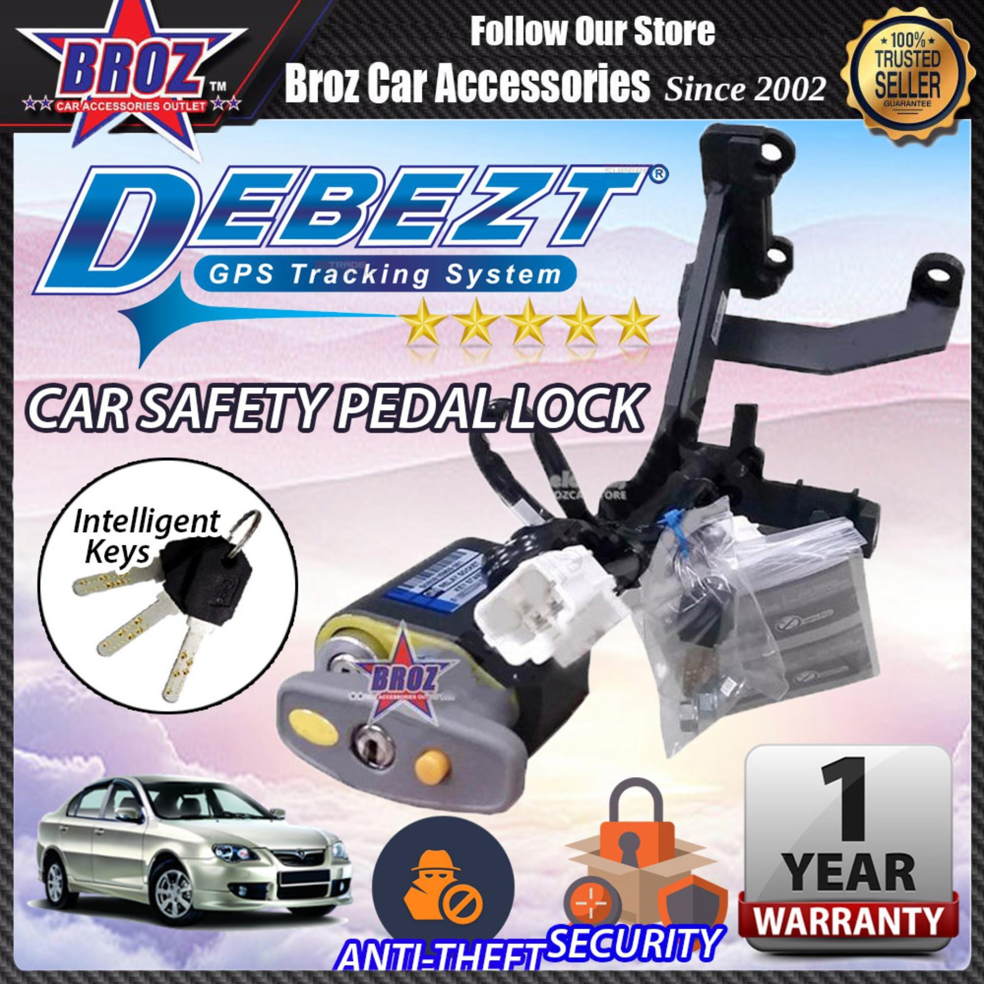 Persona 2006-2015 Auto/Manual Key Start Anti Theft Double Pedal Lock