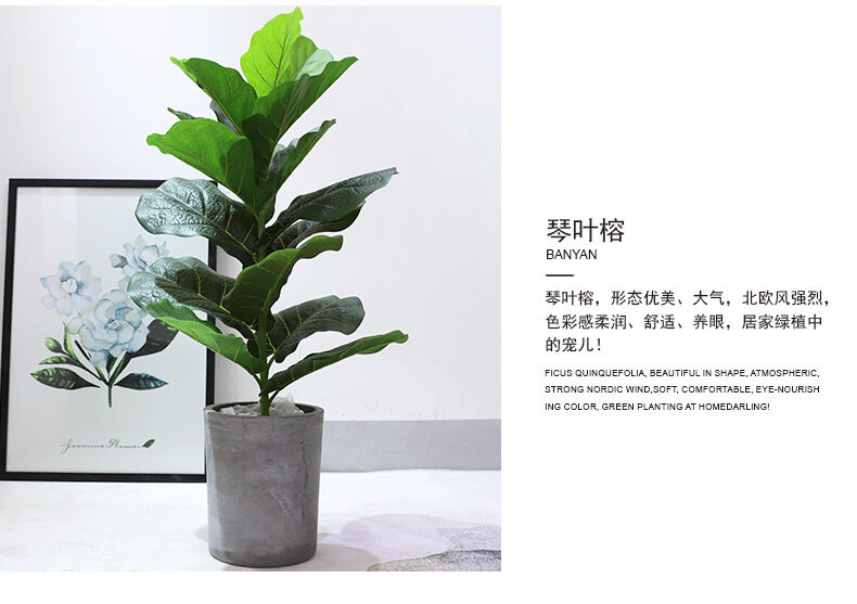 Atmua Faux Fiddle Leaf Fig Plant with Black Pot 70cm Tall (Not Included Basket)