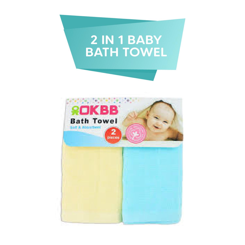 OKBB 2 IN 1 BABY BATH TOWEL
