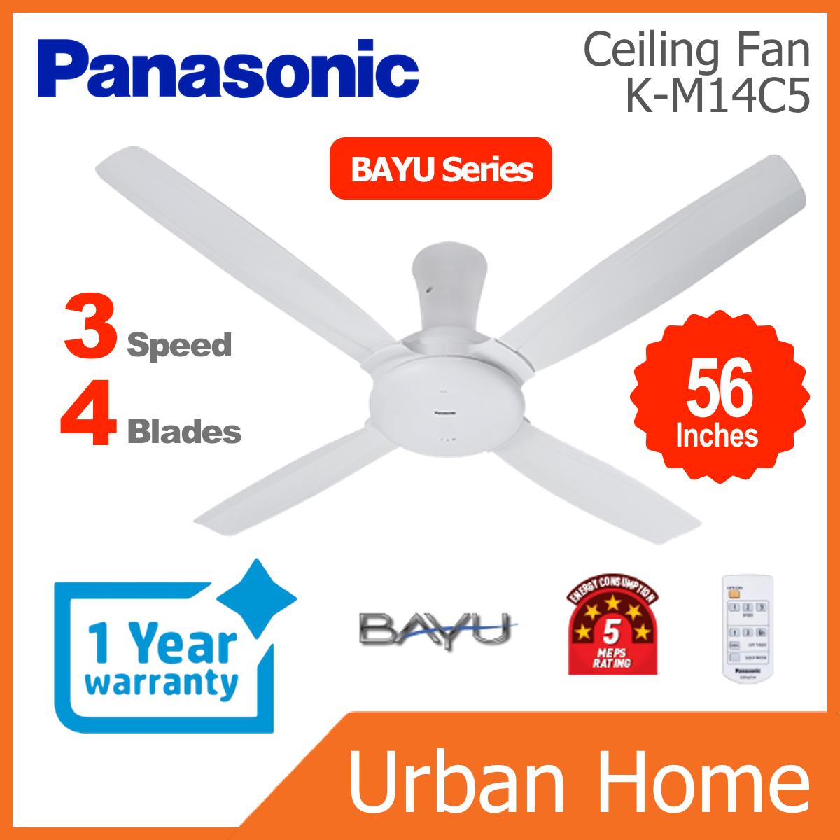 """PANASONIC 56"""" BAYU 4 Blade Remote Control Ceiling Fan (F-M14CZ/FM14CZ/F-M14C5/FM14C5)"""