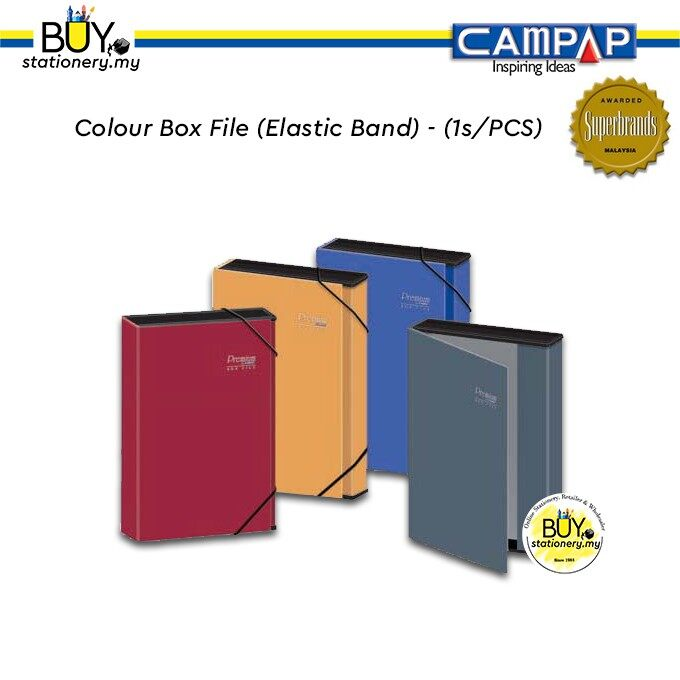 Campap Colour Box File (Elastic Band) - (1s/PCS)