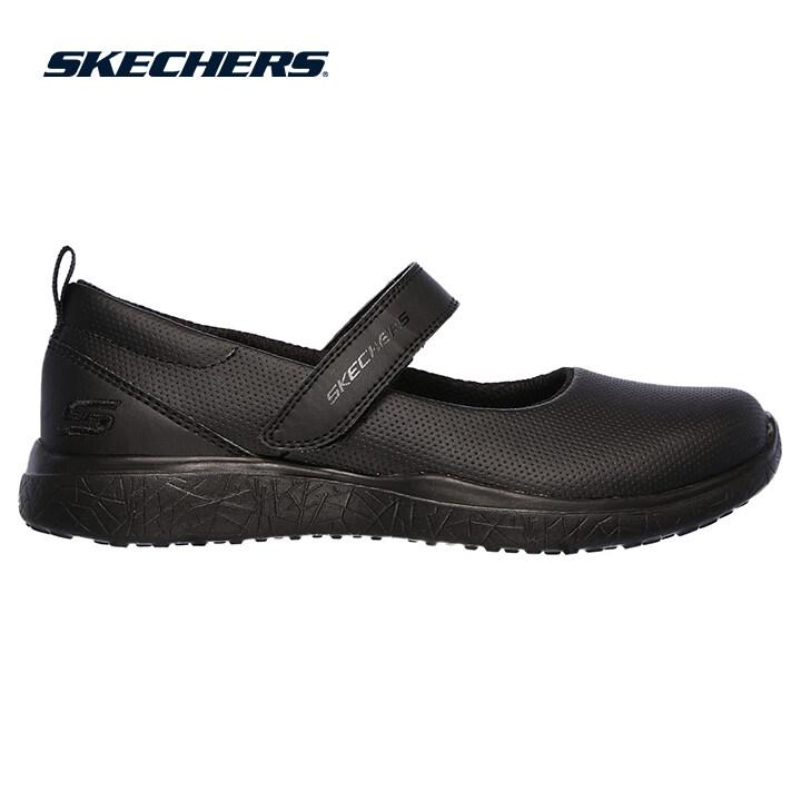 Skechers Microburst Girls Lifestyle Shoe - 82224L-BBK