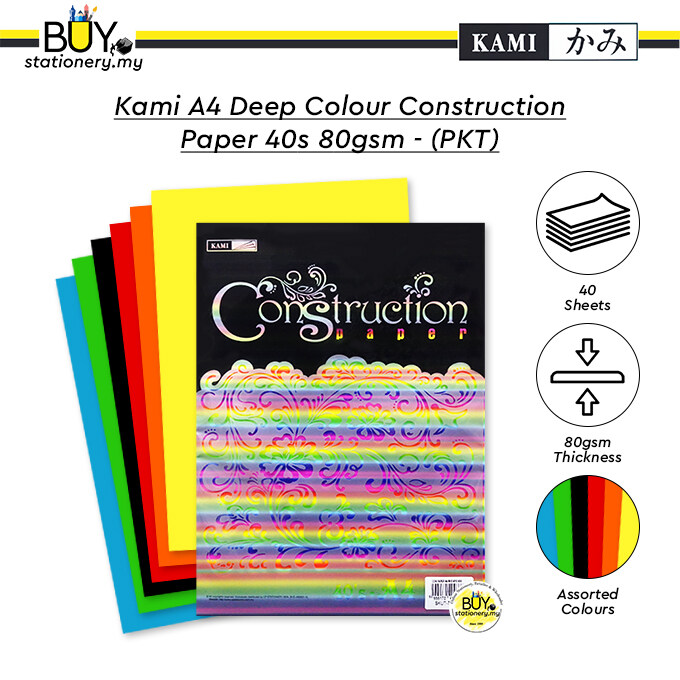 Kami A4 Deep Colour Construction Paper 40s 80gsm - (PKT)