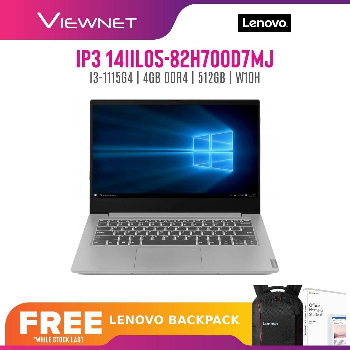 LENOVO IDEAPAD 3 14ITL6-82H700D8MJ LAPTOP (PLATINUM GREY) (I3-1115G4/4GB/512GB/14 FHD/INTEL UHD/W10/1YR/MS OFF HOME & STUDENT) + FREE BACKPACK