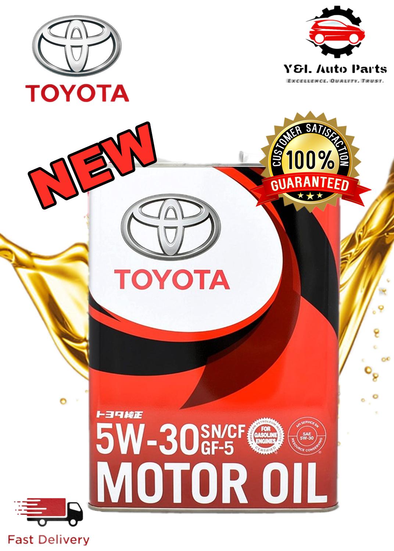 Toyota Motor Oil SN 5W30 GF-5-4L