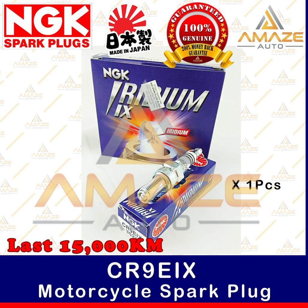 NGK Iridium IX Spark Plug CR9EIX - Last 15,000KM (Kawasaki Ninja Z-750, ZX-4, ZX-6R, ZX-7R, ZX-9R, ZX 250, ZZR1100)