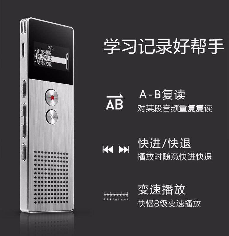 Professional VOR Digital Voice Recorder 8GB Rechargeable Dic