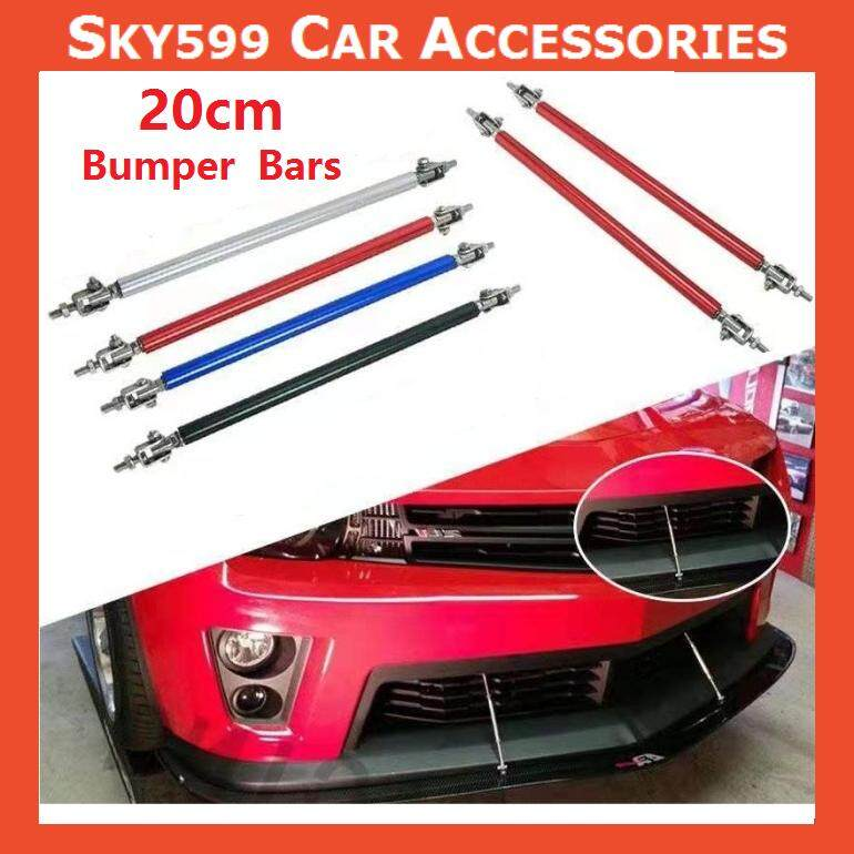 Universal 20cm Adjustable Front Rear Bumper Lip Splitter Rod Support Bars