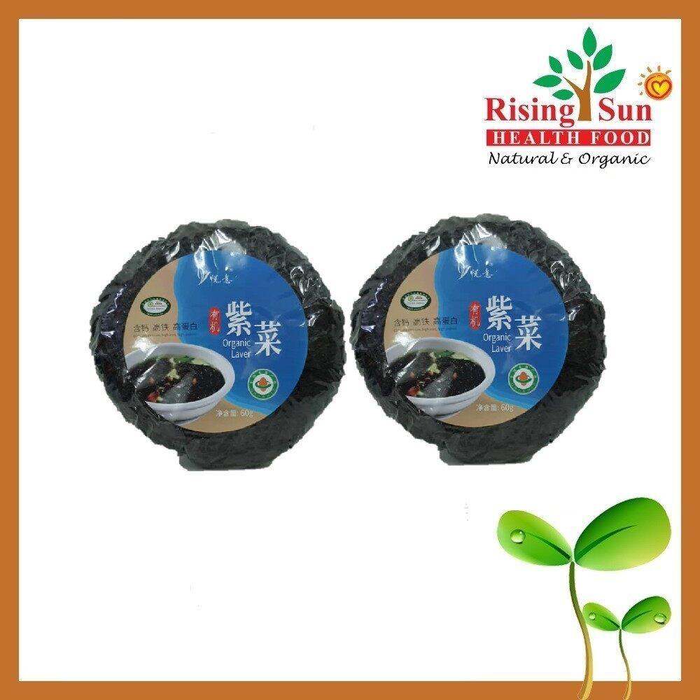 悦意 Organic Laver Dried Seaweed 60G - Twin Pack