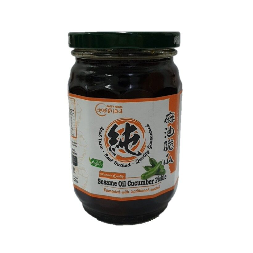 Earty Aroma Sesame Oil Cucumber Pickle 420G - Twin Pack