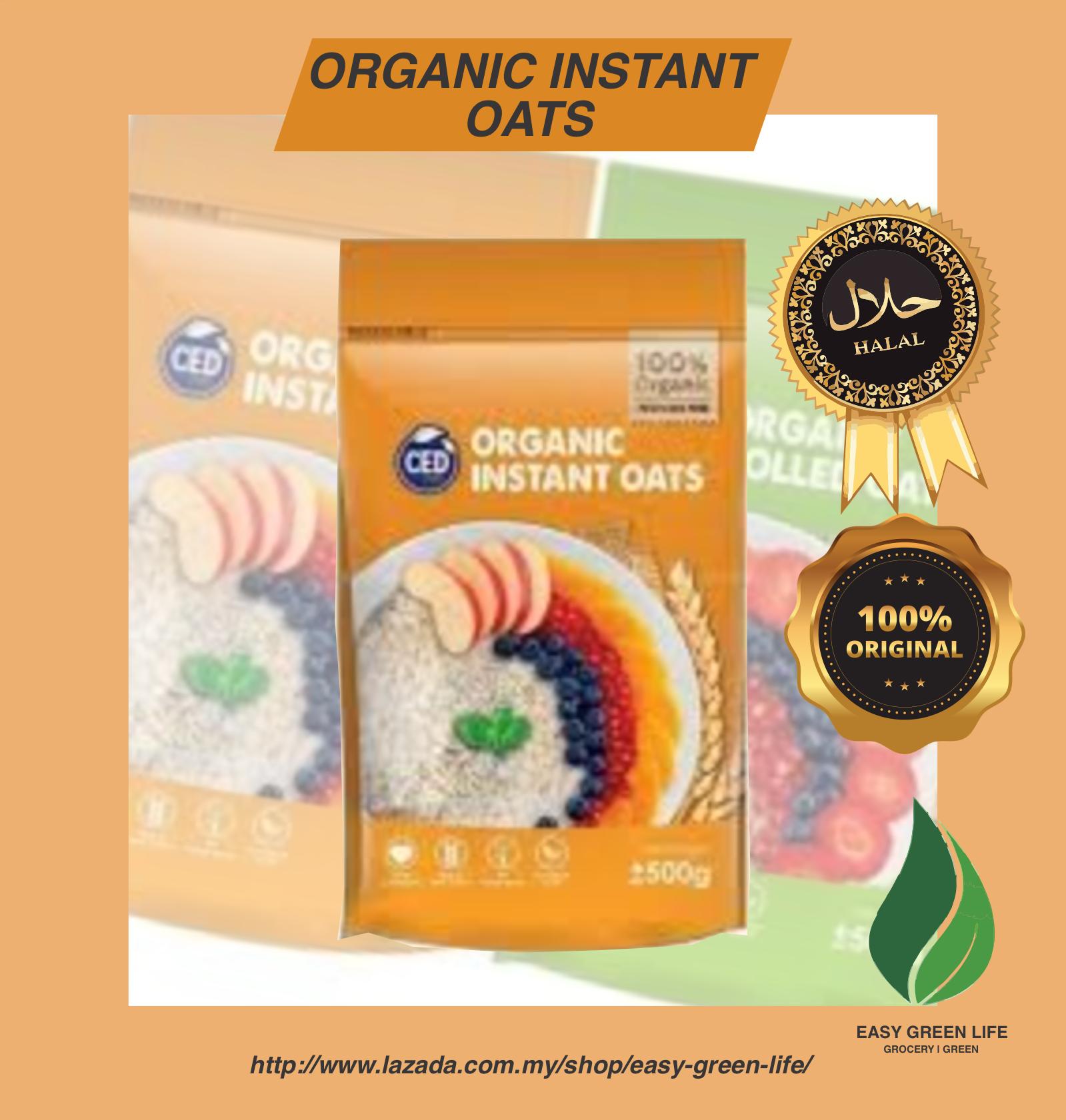 EGL CED Organic Instant Oats/Organik Bijiran Segera 500g