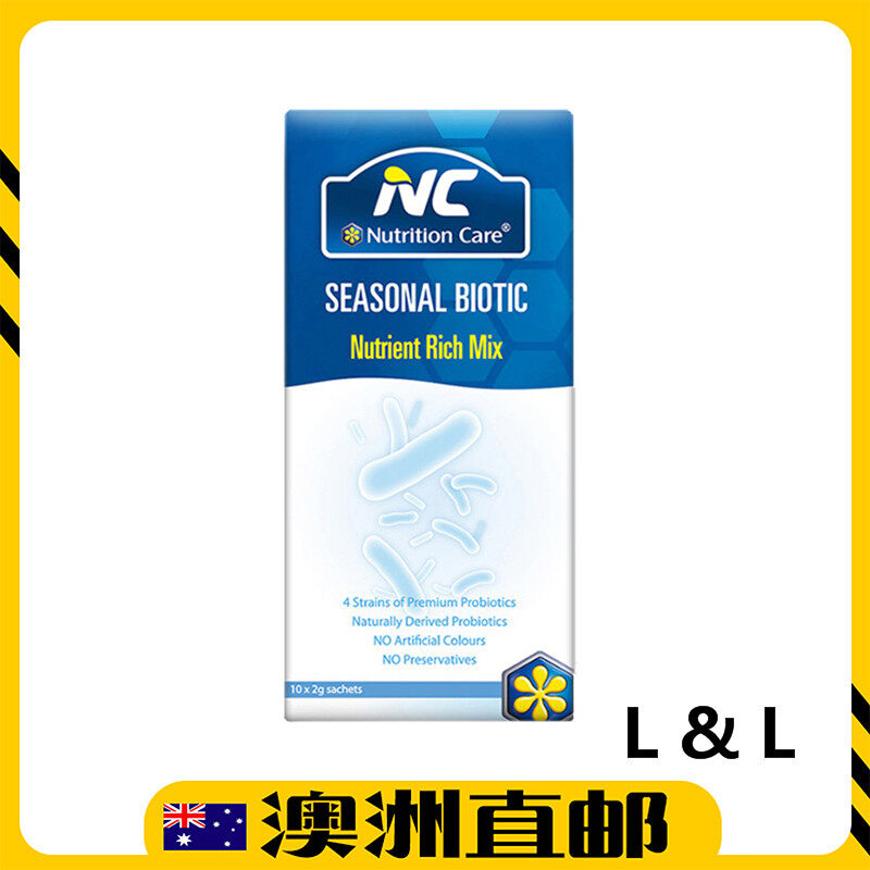[Pre Order] Nutrition Care Seasonal Biotic Synbiotic Mix 2g x 10 sachets (Made in Australia)