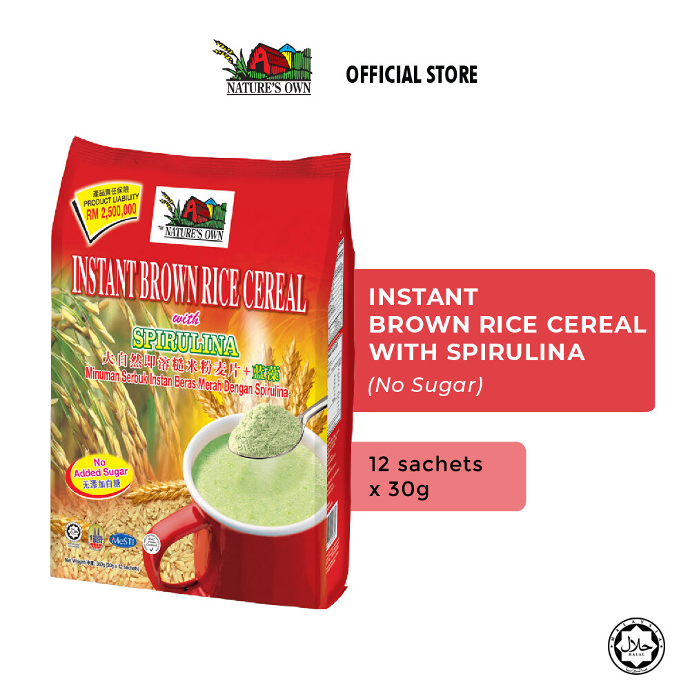 Nature's Own® Instant Brown Rice Cereal with Spirulina - No Sugar (1 pack x 12 Sachets x 30g)