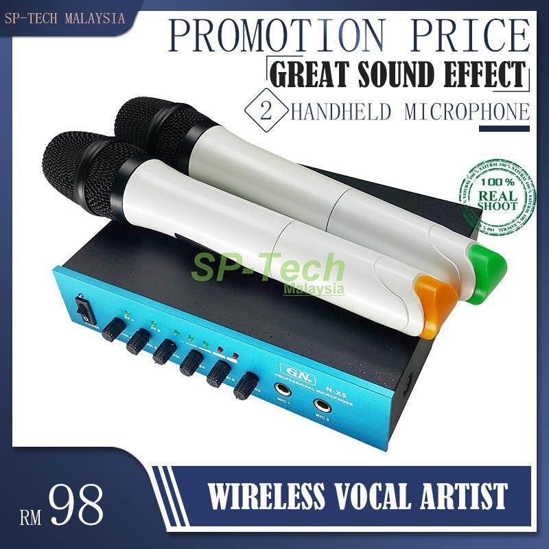 WIRELESS VOCAL ARTIST MICROPHONE SYSTEM