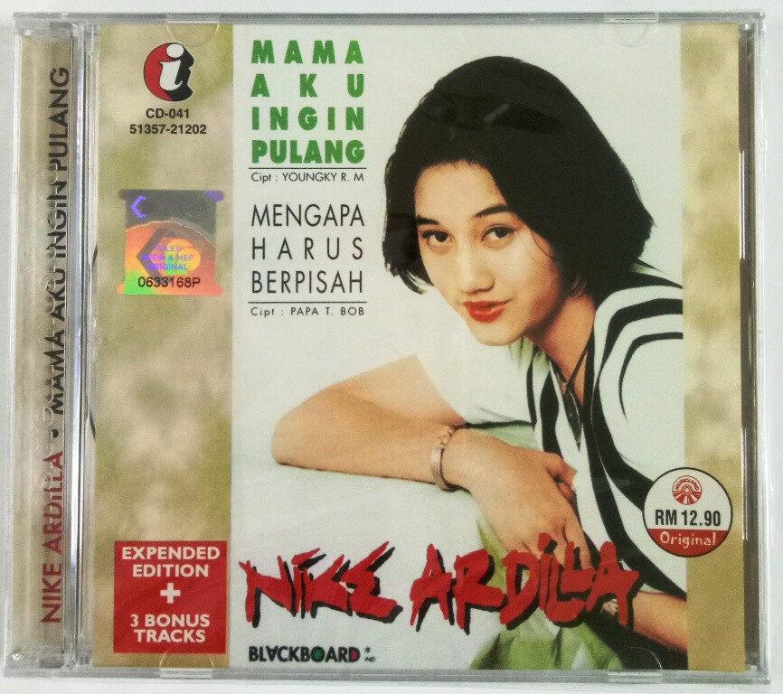 Nike Ardilla - Mama Aku Pulang / Mengapa Harus Berpisah CD