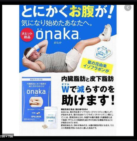 PILLBOX ONAKA Reduces Belly Fat Dietary Nutrients 60 Tablets