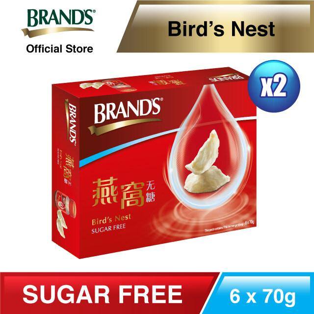 BRAND'S Bird's Nest Sugar Free 6's x70gm x 2 packs