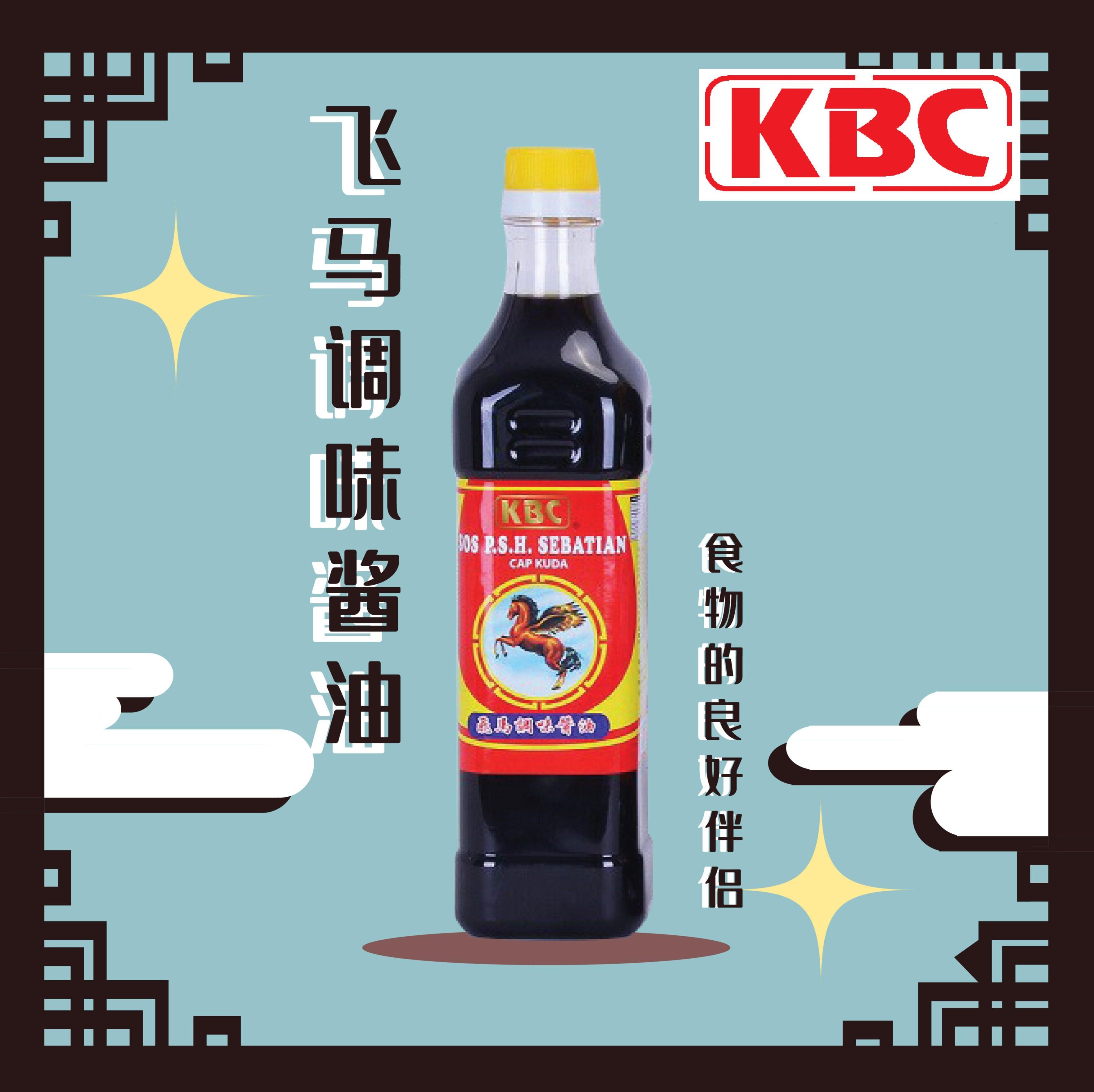 KBC Sos P.S.H. Sebatian (750ml 飛馬調味醬油)