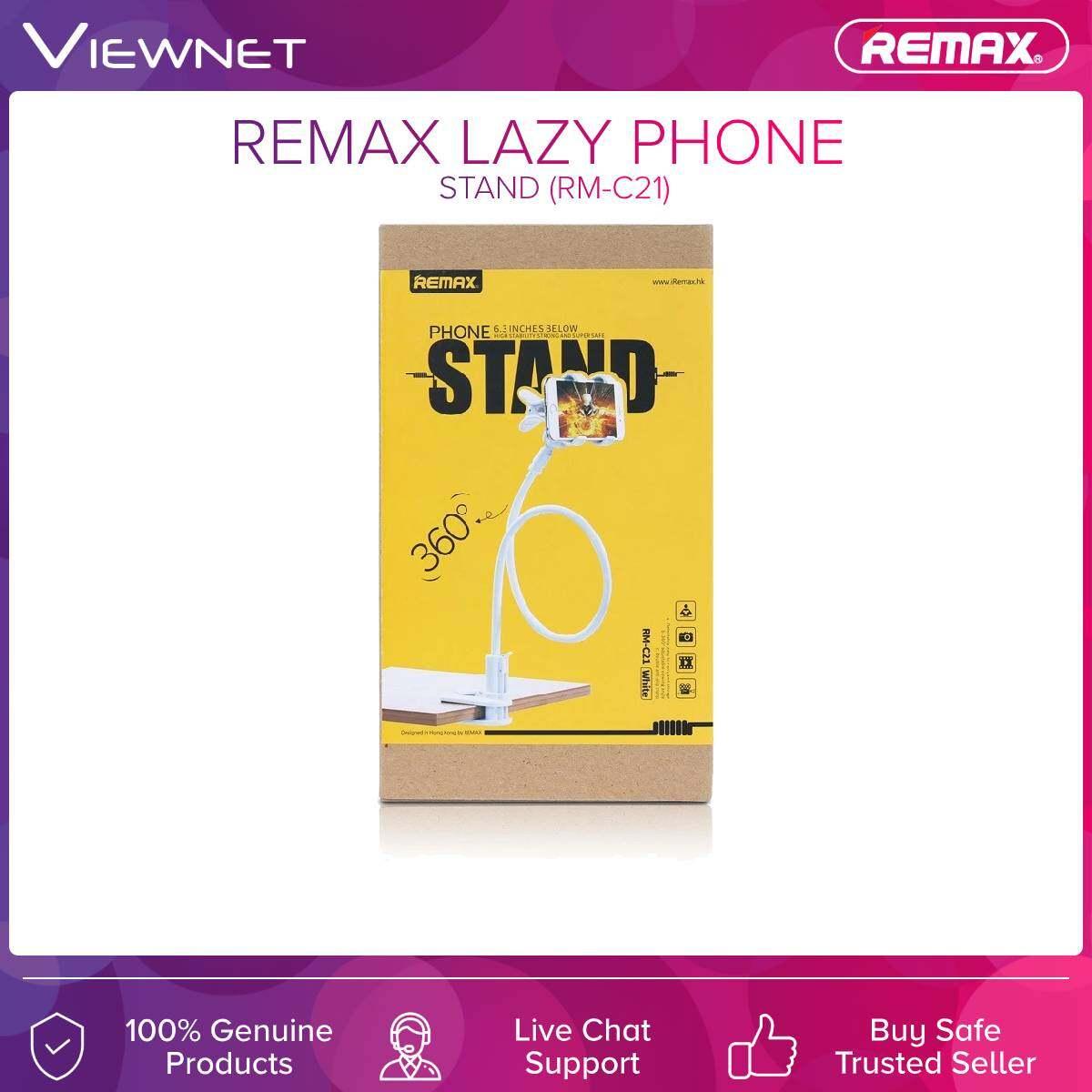 Remax (RM-C21) Lazy Stand For Mobile Random Colour (Blk/Wht)